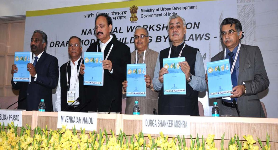 "Launching of book ""URDPFI Guidelines"" by Hon'ble Union Minister, Housing and Urban Affairs on 18th February 2018"